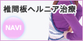 banner120_60[1].jpg