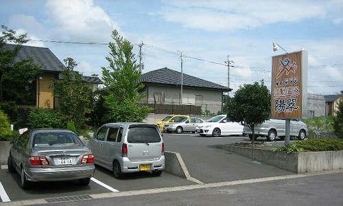 当館の駐車場