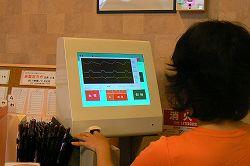 血管年齢測定器